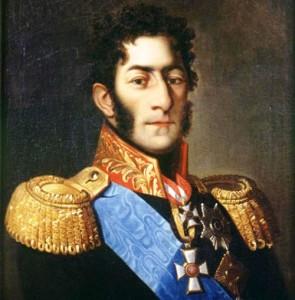 Князь Багратион
