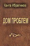 img_book[1]