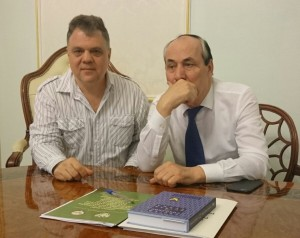 Абдулатипов, Соколкин с книгой