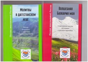 книги перев. 1