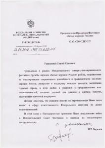 БАРИНОВ - ПОП.СОВЕТ