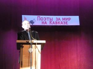 _Poety_za_mir_na_Kavkaze_2[1]