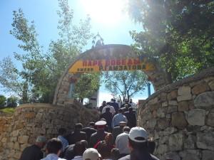 На митинг к стеле в Гунибе