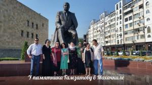 У памятника Гамзатову 2015