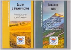 книги перев. 3