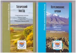 книги перев. 4