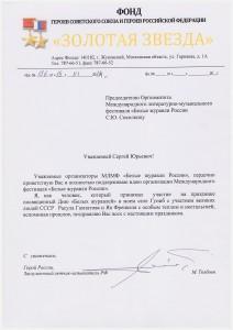 Толбоев