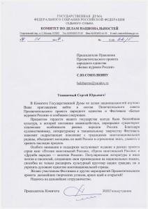 Гильмутдинов-2017[1]