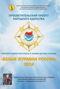 обл.БУКЛЕТА 2016